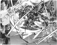[Luglio 2013] Saint Cloth Myth EX Capricorn Shura - Pagina 10 Abcx7zsp