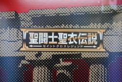 [Comentários] Tamashii Nations Summer Collection 2014 - 10 & 11 de Maio ALX8oJhH
