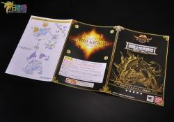 [Comentários] Saint Cloth Myth EX - Soul of Gold Aldebaran de Touro - Página 4 KG95dJ3a