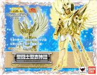 Phoenix Ikki God Cloth ~ Original Color Edition ~ Abeqgzqf