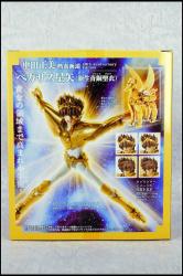 [Comentários] Seiya V2 Ex Power of Gold OCE - Página 3 ZDNWDLyQ