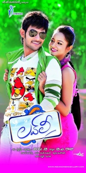 Lovely 2012 Watch Full Telugu Movie Online