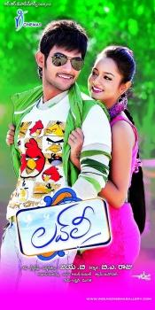 Lovely 2012 Watch Full Telugu Movie Online