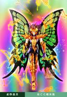 Papillon Myû Surplice - Page 2 AbwyEaiU