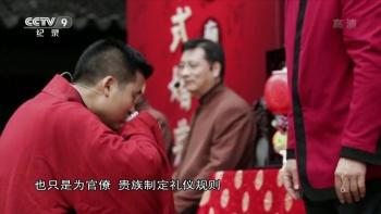 CCTV-南宋(全6集)/720P高清/国语内嵌中字
