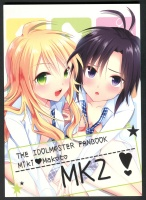 October 2014 Doujinshi 2