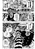 One Piece Manga 670 Spoiler Pics  AaoBUOCk