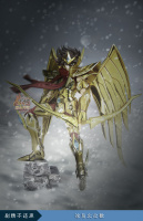 Sagittarius Seiya New Gold Cloth from Saint Seiya Omega DKyDCAW1