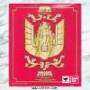 Pegasus Seiya V1 Limited Gold - Toei Web Shop -