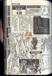 [Comentários] Saint Cloth Myth Ex - Camus de Aquário - Página 17 SB4Wml8p