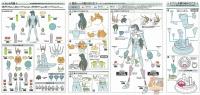 [Agosto 2013] Shiryu V2 EX - Pagina 5 Abtn3Jq6