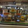 Miniature Exhibition 祝節盛會 AdmvpYdE