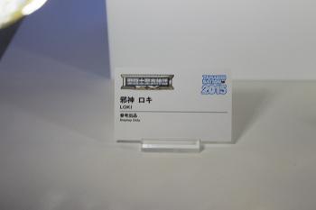 [Comentários] Tamashii Nations 2015 Wz8s3VfV