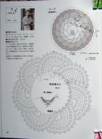 LETS KNIT SERIES 05.2012 NV80285 - 编织幸福 - 编织幸福的博客