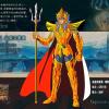 Sea Emperor Poseidon Adub8Apv