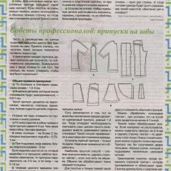 ONKeLeOv