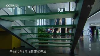 纪录片部落-纪录片从业者门户:CCTV-读书的力量(全5集)/720P高清/国语内嵌中字