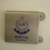 將軍石 2005 April 23 AbnVpkxW