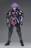 Gemini Saga Surplis EX KyuX6EOQ