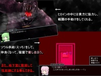 [Hentai RPG] BLACKSOULS -黒の童話と五魔姫-