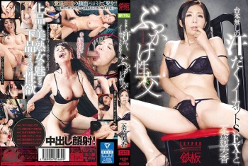 TPPN-140 - Ichijyou Kimika - Sweaty Unscripted And Uncut Bukkake Sex Kimika Ichijo