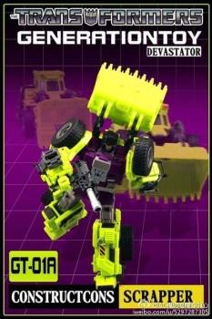 [Generation Toy] Produit Tiers - Jouet GT-01 Gravity Builder - aka Devastator/Dévastateur - Page 2 YH5sFgco