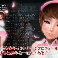 [3D FLASH]Haruiro