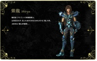 Saint Seiya film CG : Legend of Sanctuary - Page 3 Abnjnp2A