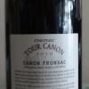 Red Wine White Wine - 頁 2 AdsYE0U0