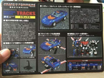 [Masterpiece] MP-25 Tracks/Le Sillage - Page 2 UuXbmVcn