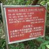 錦上荃灣 2013 February 23 Adf29HYf
