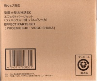 Phoenix Ikki - Virgo Shaka Effect Parts Set Acnv3Cyt