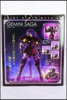 Gemini Saga Surplis EX 9vZ5q9uU