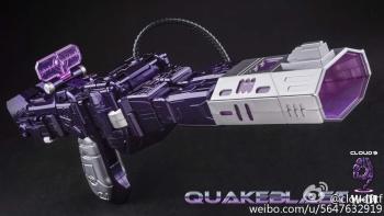 [Cloud 9] Produit Tiers - Jouet W-01 QuakeBlast - aka Shockwave/Onde de choc JQ2dmk8W