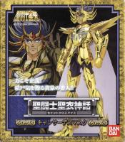 Cancer Deathmask Gold Cloth AbsqYFh4