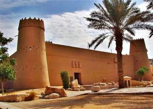 Al Masmak Castle