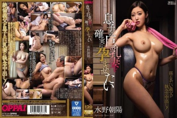[PPPD-508] Mizuno Asahi - I Want To Knock Up My Son's Big-Titted Wife Real Bad