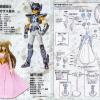 Saori Kido & Pegasus Seiya V2 Broken O.C.E.
