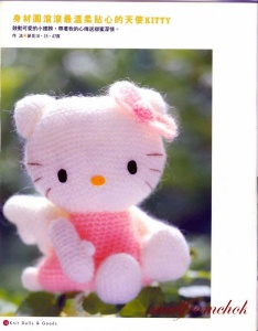 Hello Kitty!  Вяжем японскую кошечку.  Отличный журнал со схемами (14) (546x700, 218Kb) .