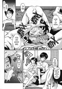 [Urakata Honpo (SINK)] Manga Collection (86 in 1) (Updated)