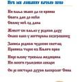 Yjbiopoh b