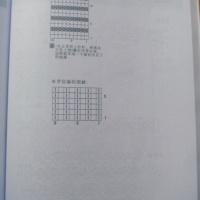 KiUCNsu7