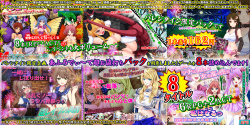 [Hentai RPG] From aphrodite with Love! [Valentine Exclusive Bundle]