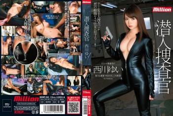 MKMP-062 - 西川ゆい - 潜入捜査官 西川ゆい