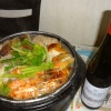Red Wine White Wine - 頁 4 Abcgwxed