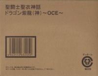 Dragon Shiryu God Cloth ~ Original Color Edition ~ Abjh2qDw