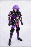 Gemini Saga Surplis EX 7whXa5N4