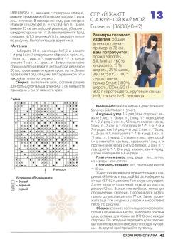 Acpvtv4x