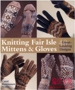 image hostВарежки,перчатки митенки с орнаментом спицами в технике Fair Isle.книга-сборник
