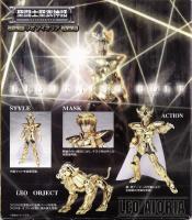 Leo Aiolia Gold Cloth AdsXvxjk